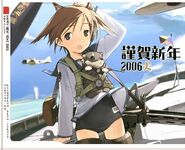 Yoshika 2006