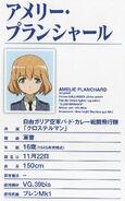 OVA3 Amelie