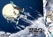 Strike Witches The 501st Joint Fighter Wing manga art 3 1+2