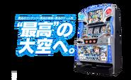 Oizumi pachi-slot machine