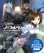 506th Noble Witches light novel cover 3 limited edition