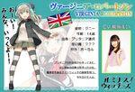 Virginia Robertson official character profile infos