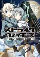 Strike Witches The 501st Joint Fighter Wing manga cover 3