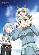 Strike Witches Chii Size art 1 1