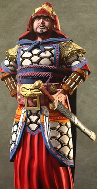 General avatar