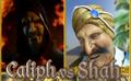 Shah Crusader2trailer.png