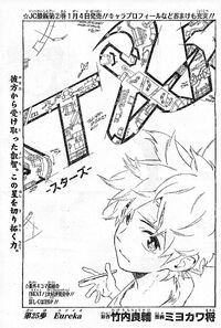 Chapter 025