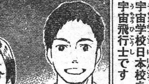File:Fumihiko Nakayama.png