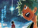 Amachi's Universe