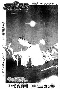 Chapter 029