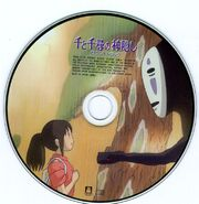 Spirited Away Soundtrack Disc