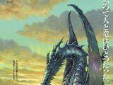 Tales from Earthsea