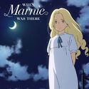 :Category:When Marnie Was There characters