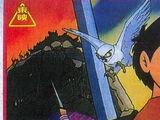 Hols: Prince of the Sun