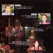 Spirited Away Soundtrack Booklet p. 04