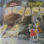 My Neighbor Totoro Soundtrack Collection Booklet Front
