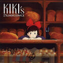 :Category:Kiki's Delivery Service characters