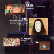 Spirited Away Soundtrack Booklet p. 05