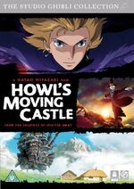 Howls Moving Castle DVD StudioCanal