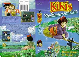 Kiki USA VHS
