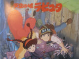 Laputa: Castle in the Sky Image Album -The Girl Who Fell from the Sky-