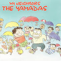 :Category:My Neighbors the Yamadas characters