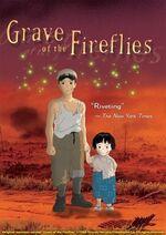 Grave of Fireflies DVD CPM
