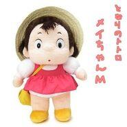 Mei - Plush Toy