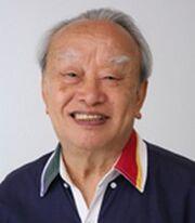 Nahito Tsujimura