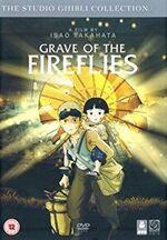 Grave of Fireflies DVD SC