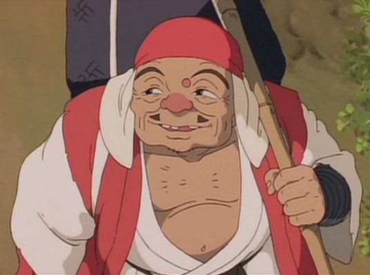 Jigo | Ghibli Wiki | Fandom