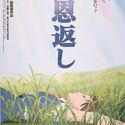 :Category:The Cat Returns characters