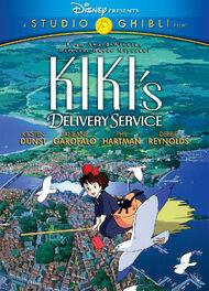 Kiki's Delivery Service DVD Disney