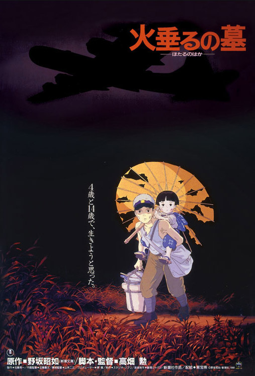 Grave of the Fireflies | Ghibli Wiki | FANDOM powered by Wikia