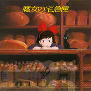 Kiki's Delivery Service Image Album Front