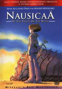 File:Nausicaa dvd.png