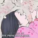 :Category:The Tale of the Princess Kaguya characters