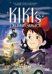 Kikis Delivery Service 1989 DVD Cover
