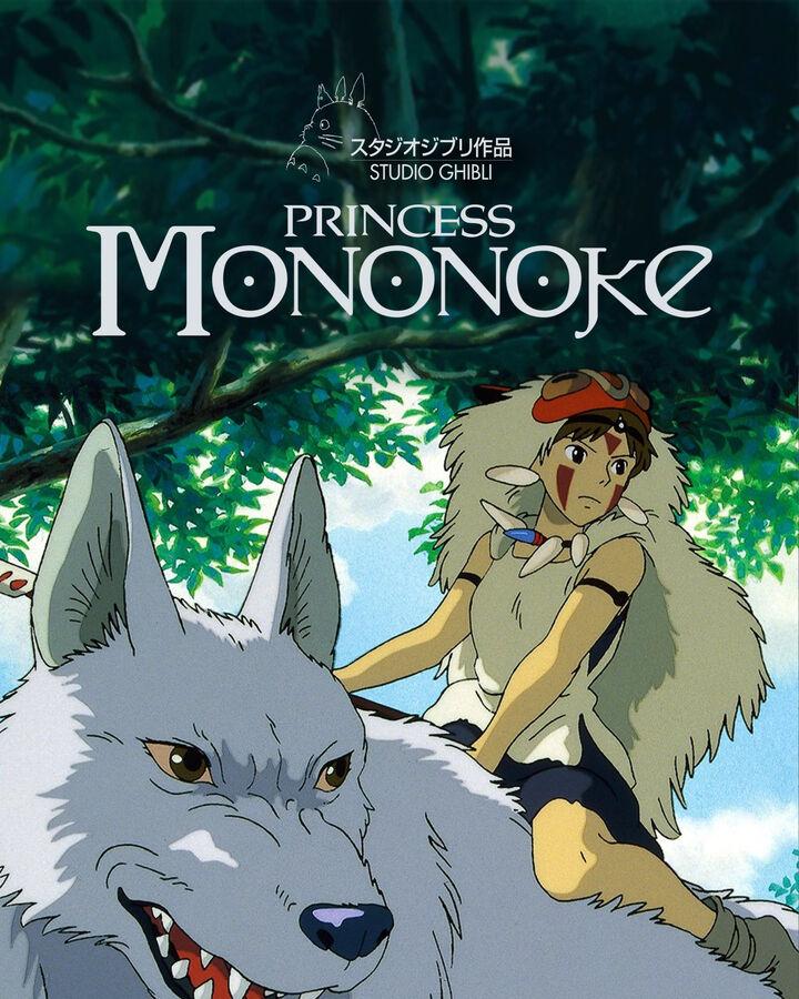 Princess Mononoke Ghibli Wiki Fandom