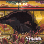 Spirited Away Soundtrack Booklet p. 08