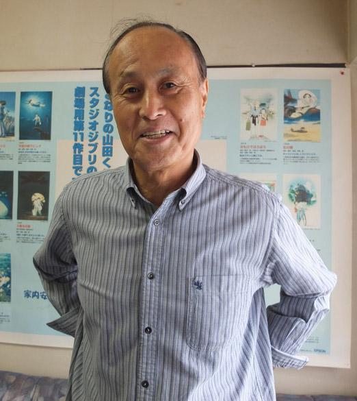 Takeshi Seyama