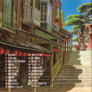 Spirited Away Soundtrack Booklet p. 01