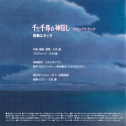 Spirited Away Soundtrack Booklet p. 13