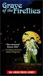 Grave of Fireflies DVD Dual CPM