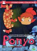 Ponyo en el acantilado
