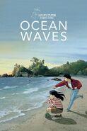Puedo escuchar el mar póster inglés