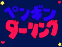 Pengindaling logo