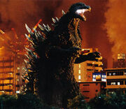 Godzilla02 tn