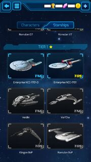 Archive-ships-basic