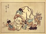 Five Blind Men and an Elephant